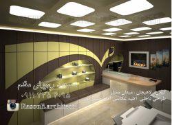 طراحی فضای فروشگاهی آتلیه عکاسی آقای حسن پور ... گیلان. لاهیجان. میدان ممتاز