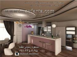 طراحی دکوراسیون داخلی آپارتمان آقای دکتر وکیلیان ... گیلان. لاهیجان. خیابان شیشه گران