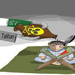 تربیت انتحاری در پاکستان.