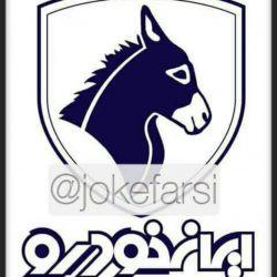 لوگویه جدید ایرانخردرو..مخصوص وام گیرندگان عزیز که خیانت نمودن به ۷۰ میلیون