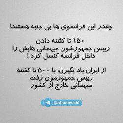 روحانی خیلی خیلی مچکریمـــ!!