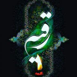 شهادت حضرت رقیه (س) به همه شیعیان تسلیت باد