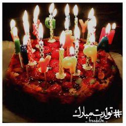عزیزه دلم برات بهترین ها رو آرزومندم، امیدوارم 18 سالگیت هم پر از شادی و سلامتی باشه، ان شاالله تولد 120 سالگیتو تبریک بگم ^_^ #تولدت_مبارک_پرینازم @p.mhz