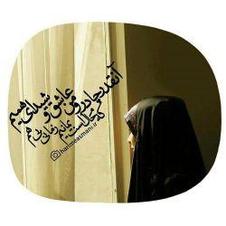 حرف امام و شهدا برای همه حجت بود.  وقتی امام گفت: «چادر، حجاب برتر زن مسلمان»، دیگر کسی نگفت، چرا ما را محدود کردید؟ چرا آزادیمان را گرفتید؟ چرا....؟