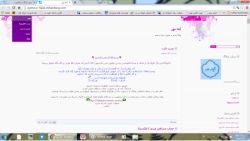 سلام این وبلاگ منه که در محوریت حجاب و عفاف درستش کردم ممنون میشم اگه واردش بشید و نظرتونو راجب بش بهم بگید http://ayenour-hijab.mihanblog.com/