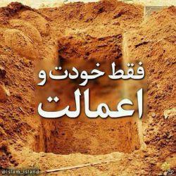 اللهم اغفرلی ذنوبی