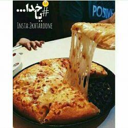 سیلاااام من اومدم...اینم یه پیتزای خوشمزه واسه هرکی که گشنشه...