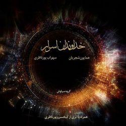 """""""خداوندان اسرار"""".. آلبوم جدید همایون شجریان/ HMD"""