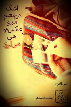 عشق......