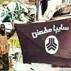 رونمایی از پرچم جدید داعش :-)