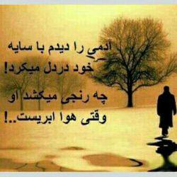 الهی هیچ کی دردی نداشته باشه که بخواد،..،.،...