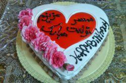 امشب تولد من تولدم مبارک این هدیه همسرم