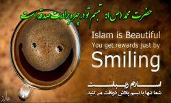 اسلام زیباست | mobarez88.blog.ir