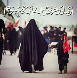 مڹ از مادر خود تا به ابد ممنونم ڪه سپرد دست مرا دست اباعبدالله