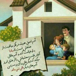عشقت را نثار کسانی کن که لیاقت عشقت را دارند ، نه کسانی که فقط تشنه عشق هستند .