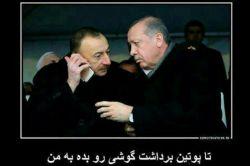 #خردوغان #جنایتکار