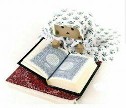 عشق یعنی اشک توبه در قنوت،خواندنش با نام غفار الذنوب عشق یعنی چشمها هم در رکوع،شرمگین از نام ستار العیوب عشق یعنی سر سجود و دل سجود،ذکر یارب یارب از عمق وجود