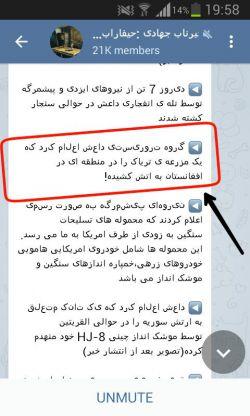 #داعش کار مثبت هم انجام می دهد!! به مبارکی و میمنت ^_^
