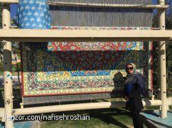 نجف اباد اصفهان