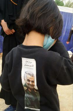 دختربچه عراقی