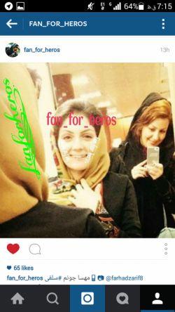 عکس کمتر دیده شده از مهسا خانوم مامان ترمه جون و همسر فرهاد ظریف