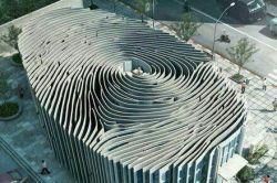 معماری جالب ساختمان ثبت احوال ایرلند که الهام گرفته از اثر انگشت انسان است ..