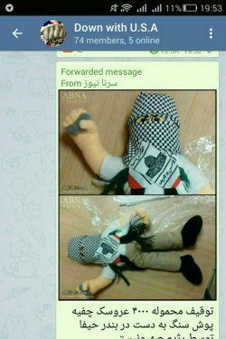 هر کی خواست بگه فقط تو تلگرام