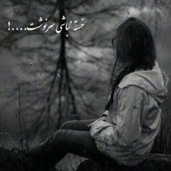 خدایاتنها مگذار دلی را که هیچکس دردش را نمی فهمد....