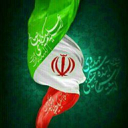 iran iran iran