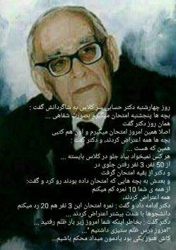 سلااااام دوستان