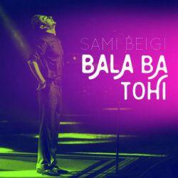 """""""بالا """" .. آهنگ جدید سامی بیگی به همراهی تهی / HMD"""