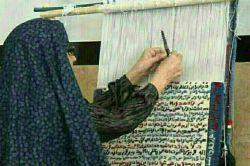 مادر شهیدی که درسن 75 سالگی خوندن یاد گرفت تا بتونه وصیت نامه فرزند شهیدشو ببافه،،،،درود خداوند برتمانی شهدا از آدم تا زمان حال،،،