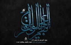 «المهدی طاووس اهل الجنه، مهدی(عج) طاووس اهل بهشت است». رسول اکرم(ص)