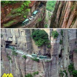 خطر ناکترین جاده جهان