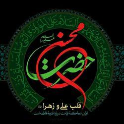 لعنت بر عمر قاتل حضرت زهرا سلام الله علیها