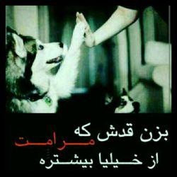 آره واقعا!!!