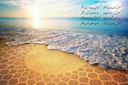 کاش ز کویتخبریداشتیم...