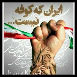 اینان دستان اقوام وادیان ومزاهب ایرانند