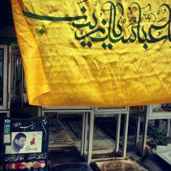 شهید...... شهید یعنی ارزویی وصف نشدنی....