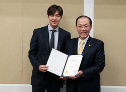 بعد از انتخاب کیم هیون جونگ به عنوان اولین سفیر کشور کره ی جنوبی و خشتیپ ترین بازیگر اسیا لی مین هو در سال 2015 بعد کیم هیون جونگ به عنوان دومین سفیر این کشور انتخاب شد                                                                                                                                         افرین میگیم به اوپا مین هو .....