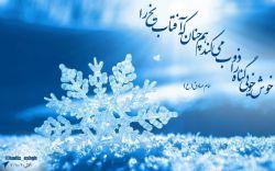 http://yarehabib80.mihanblog.com