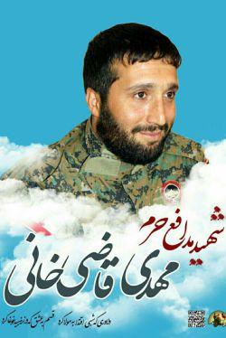 #شهید مدافع حرم