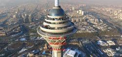 تصویربرداری هوایی از برج میلاد  09196028059 Helikopter.ir helishot.net