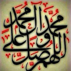 سلااام اولین پستم در لنزور باذکر یک صلوات بر محمد وال محمد اللهم صل علی محمد وال محمد وعجل فرجهم
