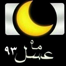 ماه عسل93با اجرای احسان علیخانی در راه است..