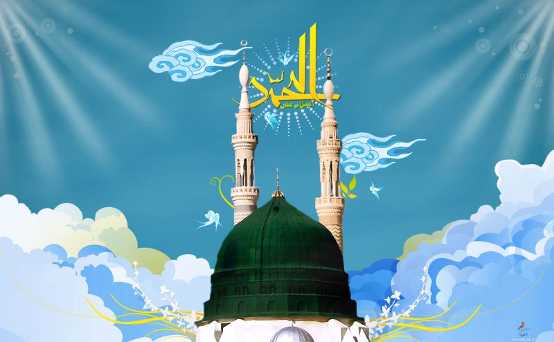 #ولادت رسول اکرم (ص) و امام جفر صادق (ع) #مبارک باد   #پیشگامان#اینترنت#حضرت#محمد