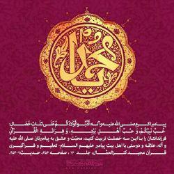 میلاد پیامبر رحمت وامام صادق (ع)رو به تمام دوستان لنزوری تبریک عرض میکنم.