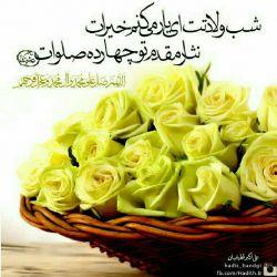 اللهم صل علی محمد و ال محمد و عجل فرجهم( تگ کنید.ممنونم)