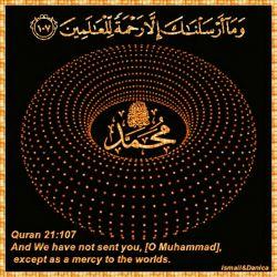 ولادت با. سعادت نبی مکرم اسلام حضرت محمد (ص)برشما مبارک باد.التماس دعا