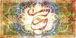 «واعتصموا بحبل الله جمیعا ولاتفرقوا» همگى به حبل و رشته خداوندى چنگ بزنید و پراكنده نگردید.،،، وحدت و یكپارچگى مسلمانان و لزوم اتحاد و اتفاق كلمه میان ایشان بلكه ضرورت توحید كلمه بر محور كلمه توحید براى همه موحدان و خداپرستان روى زمین، از تعالیم و آموزشهاى اساسى آیین اسلام و از اصول فرهنگ قرآنى است. #وحدت